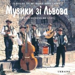 Les Musiciens de Lviv (Musique populaire ukrainienne)