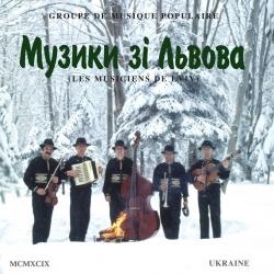 Les Musiciens de Lviv (Musique populaire des pays de l'Europe de l'Est)
